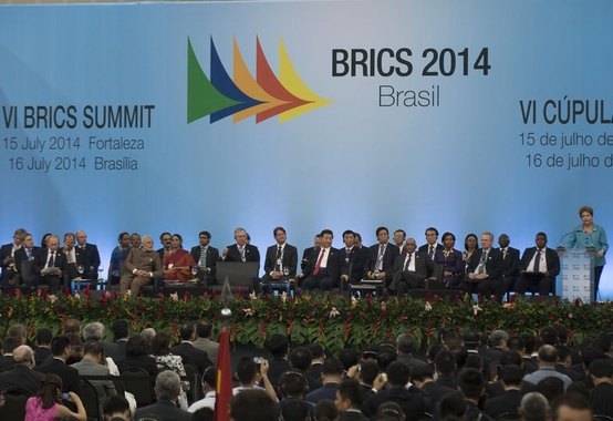 IMF: Setting up BRICS bank and fund is their biggest challenge