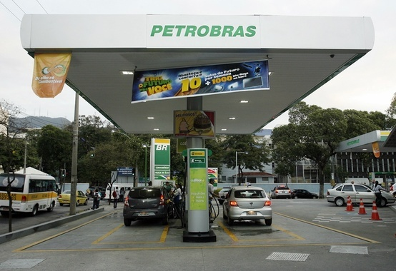 Petrobras: note on the public offer of shares of Petrobras Distribuidora (BR)